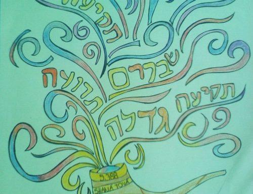 Dibujo de estudiantes para conmemorar el nuevo año judío, Rosh Hashaná